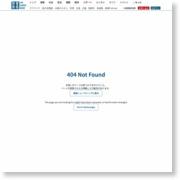 トラブルで契約解除のごみ施設、住友重機が京都市に154億円支払いで和解へ – 産経ニュース