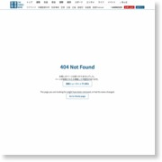 熊本復旧現場に技能実習生 需要増、運用に問題も – 産経ニュース
