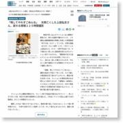 【脱線事故現場に慰霊施設】「残してやれずごめんな」 次男亡くした上田 … – 産経ニュース
