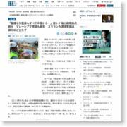 「重機も作業員もすべて中国から…」南シナ海に戦略拠点続々 マレーシアで陸路も開発 スリランカ港湾整備は調印めど立たず – 産経ニュース
