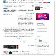 海軍、陸軍、警察の救助チームが主導権争い 政府の機能不全に不満うずまく – 産経ニュース