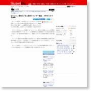国内コンビニ初、3年で100店規模 ローソン ミャンマー進出 – SankeiBiz
