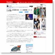 ゲーム各社、海外展開を加速 ソニーは翻訳組織、グリーはシステム統一 – SankeiBiz