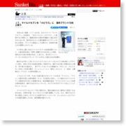 マイルドセブンを「メビウス」に JT、海外ブランド力向上狙う – SankeiBiz