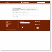 神体験3Dクレーンゲーム「神の手」第26弾東京ガールズコレクションとの … – SankeiBiz