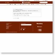 モンサント、バイエルとの統合手続きの完了に向けて楽観的な見通し – SankeiBiz