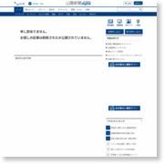 浸水被害防止へ排水機場新設 福山市要望で県が福川付近に – 山陽新聞