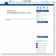 小田川付け替え工事を5年前倒し 23年度に完成、国交省が発表 – 山陽新聞