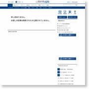 倉敷美観地区 柳すっきり 秋の観光シーズン前に剪定始まる – 山陽新聞