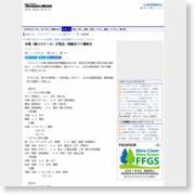 木場(香川スクール)が頂点/県総合バド最終日 – 四国新聞