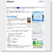 女子・百十四銀、日本L昇格 全勝Vで8年ぶり バドチャレンジL – 四国新聞