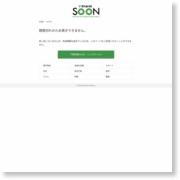 町図書館にマスコット「ミブラ」登場 看板設置し22日お披露目式 壬生 … – 下野新聞