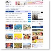 「K'zロード」設定 「Z」生みの親の故郷・春野 – 静岡新聞 (会員登録)
