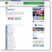 12月豊橋市議会傍聴記(中) – 東海日日新聞