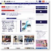 カンボジアに精米機工場 タイワ精機 – 富山新聞