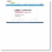 日立建機 通期を上方修正 需要堅調で減益幅縮小 – テレビ東京
