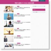 コミューン、自社中国語メディア「TOKYO STYLE」をリニューアル – ベンチャーナウ