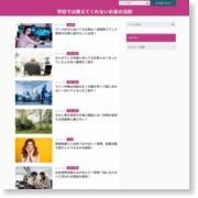 コミューン、台湾市場への進出企業のSEOをサポート – ベンチャーナウ