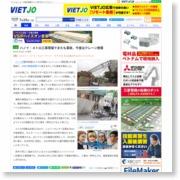 ハノイ:メトロ工事現場でまたも事故、今度はクレーン倒壊 – 日刊ベトナムニュース