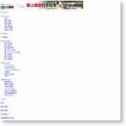住宅用火災警報器義務化まで100日切る – わかやま新報オンラインニュース