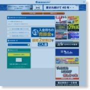 レンタル収納スペース推進協議会 代表理事に多田氏再任 – 物流ウィークリー