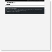 業界初(*)「8Kの実写映像」×「安全教育」VRコンテンツ「安全教育ツール360°VR」をアルファコードが制作 – 読売新聞