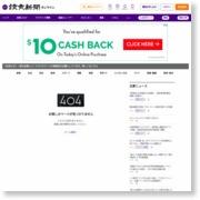 「不適合」塀撤去 名古屋の中学 – 読売新聞