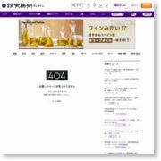 マッコウクジラ骨掘り出す、頭部の脱脂処理終わる…マリンワールド – 読売新聞