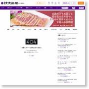 ワイン醸造所「日本遺産」に – 読売新聞