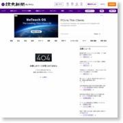 県総合防災訓練に1500人 指宿 – 読売新聞