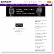 消防団員220人 訓練の成果披露 – 読売新聞