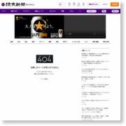 濁流にのまれた水力発電所、6年経て再開へ着々 – 読売新聞