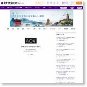 福島第一3号機、燃料収納へ小型クレーン設置 – 読売新聞