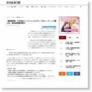 【銘柄診断】三井住友フィナンシャルグループはレーティング最上位、高収益実態見直す – 財経新聞