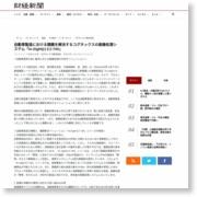 自動車製造における課題を解決するコグネックスの画像処理システム「In-Sight(r) EZ-700」 – 財経新聞