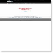 モリタ、普通免許対応の消防車など新製品10車種を発表…東京国際消防防災展2018 – carview!