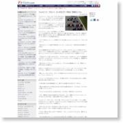 フェルナンド・アロンソ、ホンダのパワー不足は「危険なレベル」 – F1-Gate.com