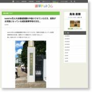 NARITA花火大会看板設置を中抜けさせていただき、長男がお世話になっている成田高等学校の文化… – 自社 (ブログ)