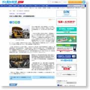 日本ゴム精練工業会、29年度臨時総会開く – ゴム報知新聞NEXT
