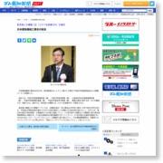 日本建設機械工業会が総会 – ゴム報知新聞NEXT