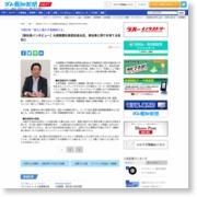 【新社長インタビュー】大成興業社長若松良太氏、責任感と誇りを持てる会社に – ゴム報知新聞NEXT