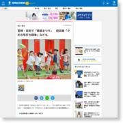 宮崎・日向で「技能まつり」 初企画「クギの早打ち競争」なども – 枚方経済新聞
