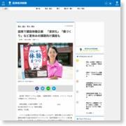 函南で建設体験企画 「液状化」「橋づくり」など夏休みの課題向け講座も – 伊豆経済新聞