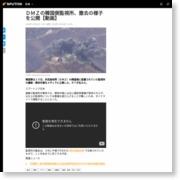 DMZの韓国側監視所、撤去の様子を公開【動画】 – Sputnik 日本