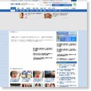 放置2年のクレーン台船、年内撤去へ タイの所有会社に代執行令書を送付 – 神戸新聞