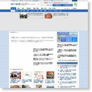 危険物火災、初動と連携を確認 篠山市消防が訓練 – 神戸新聞