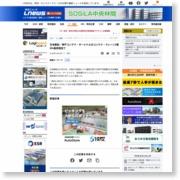 日本郵船/神戸コンテナ・ターミナルのコンテナ・クレーン5基中4基修理完了 – LNEWS
