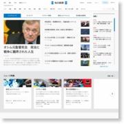 糸満市大里のリサイクル工場全焼 住民避難、消火続く /沖縄 – 毎日新聞