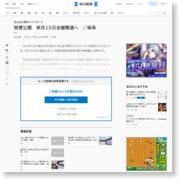 除雪公開 来月15日全線開通へ /岐阜 – 毎日新聞