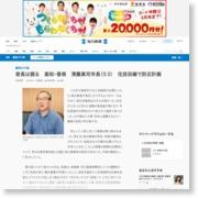首長は語る 高知・香南 清藤真司市長(53) 住民目線で防災計画 – 毎日新聞